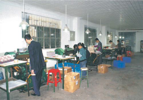 Cutting & Stamping Department