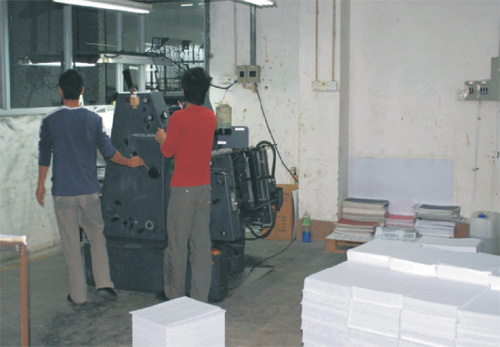 Printing Department