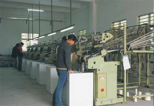 Tape Weaving Room